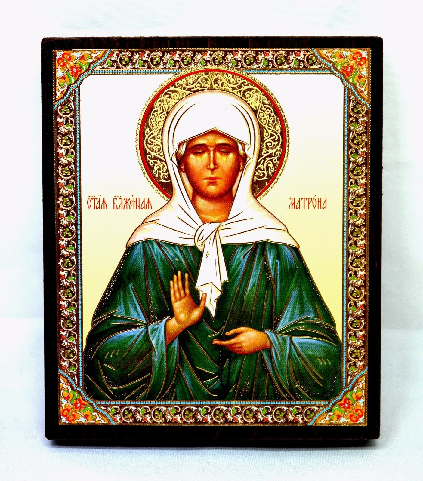 Icon holy Matrona of Moscow