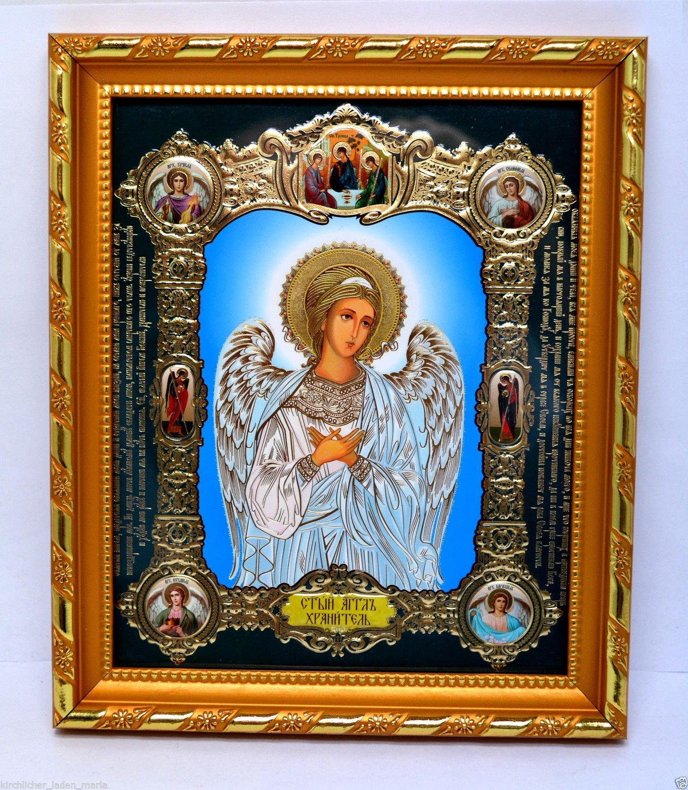 Icons Of Guardian Angel