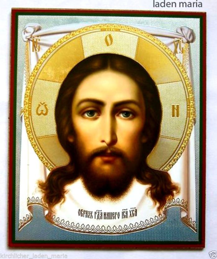 Icons of Jesus
