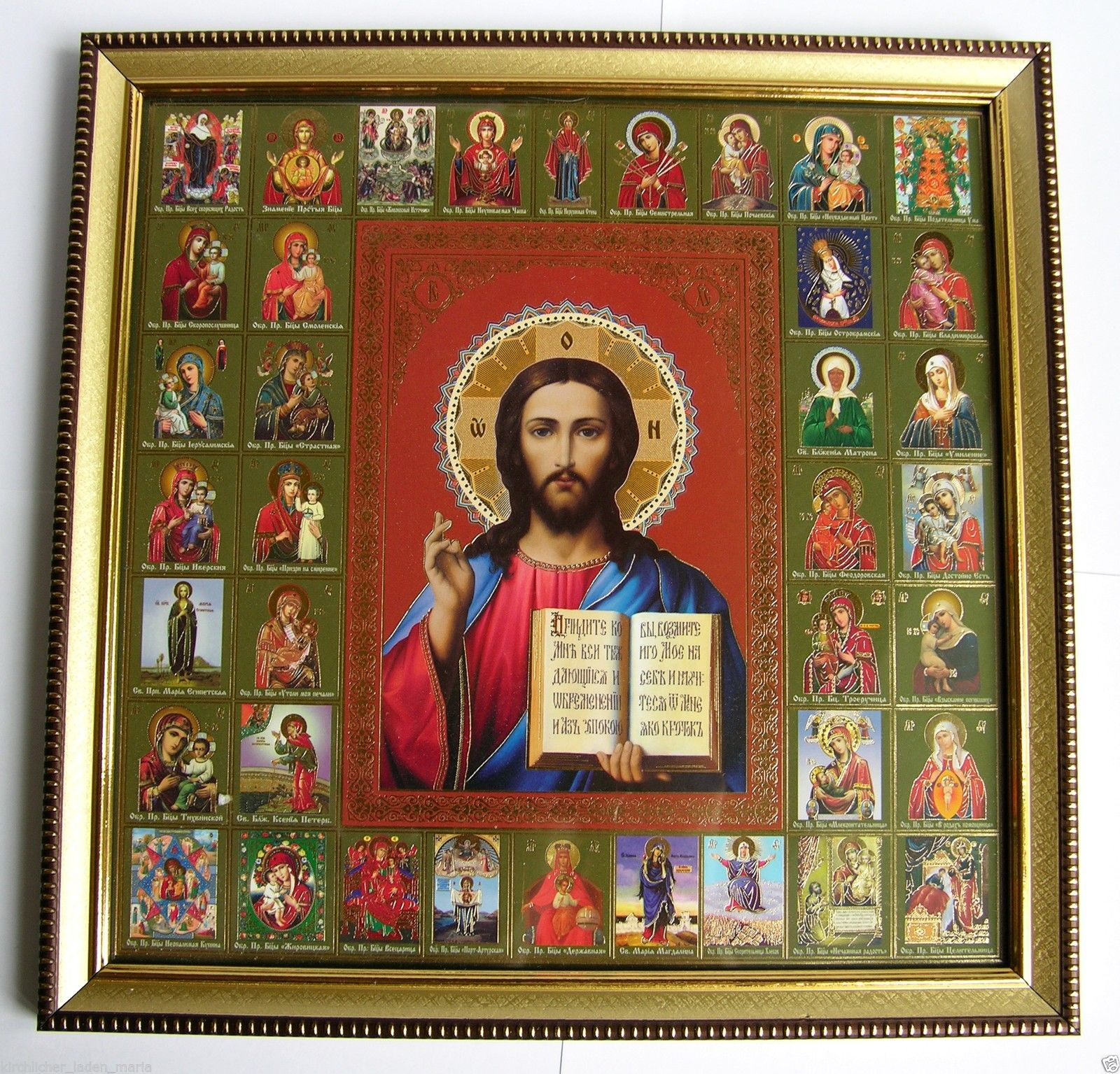 "Icon Mother of God ""Jesus Christ"""