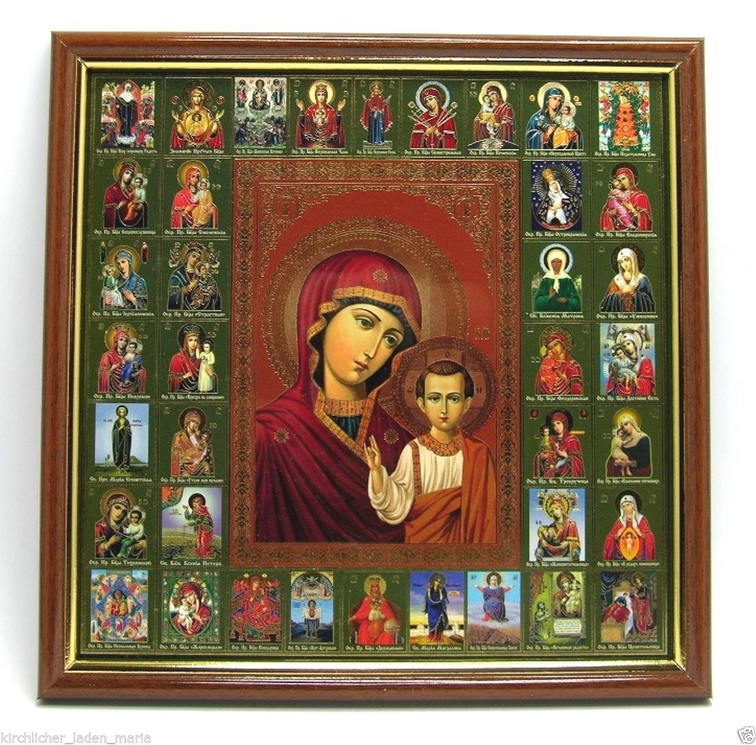 "Icon Mother of God ""Our Lady of Kazan"""