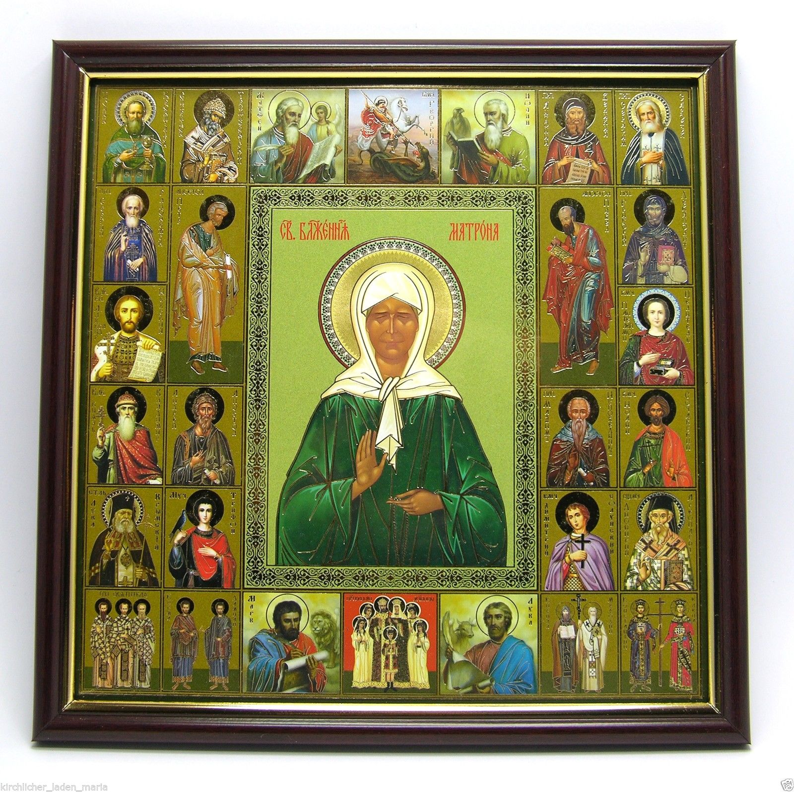 "Icon ""The Holy Blessed Matrona of Moscow"""
