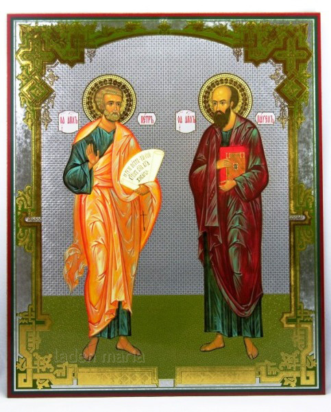 St. Piotr and Pawel
