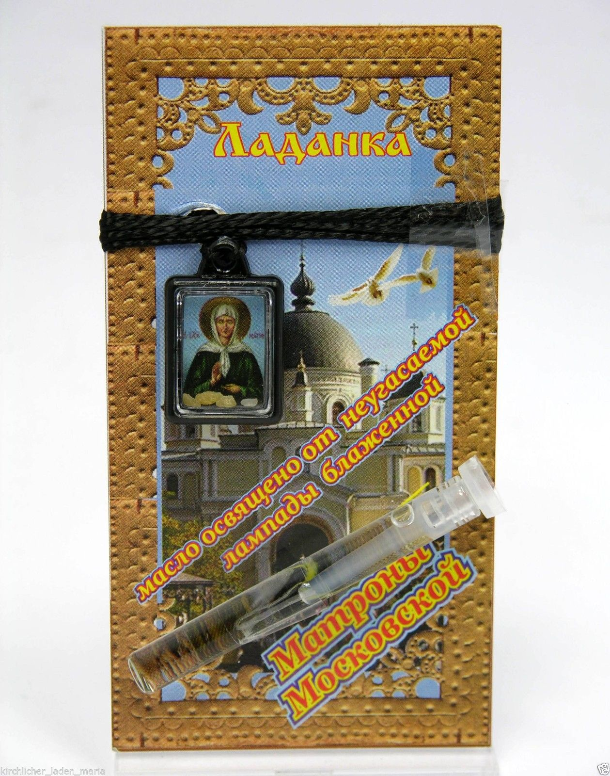 Amulet and Oil of Saint Matrona
