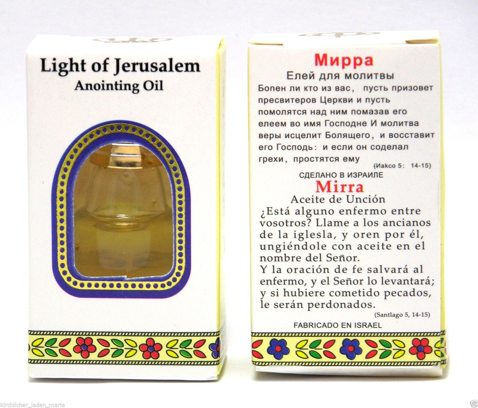 Oil sanctified at the Holy Sepulchre in Jerusalem, 5ml