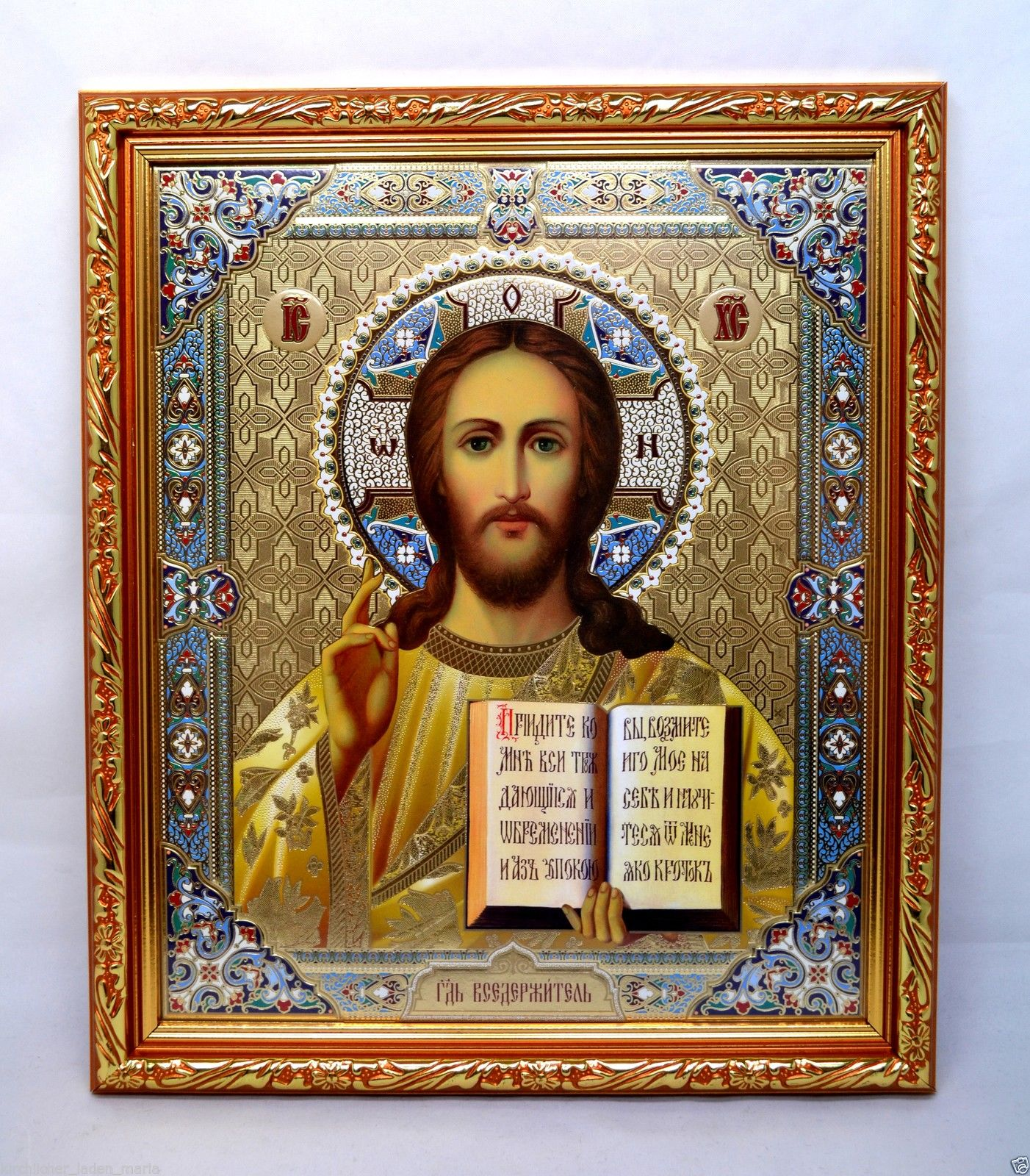 consecrated icon Jesus Christ