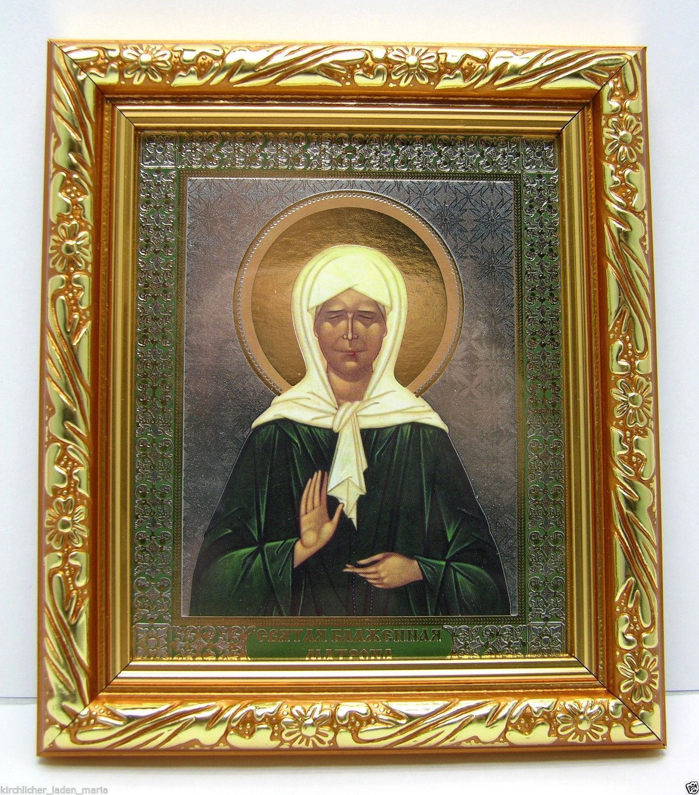 icon holy Matrona