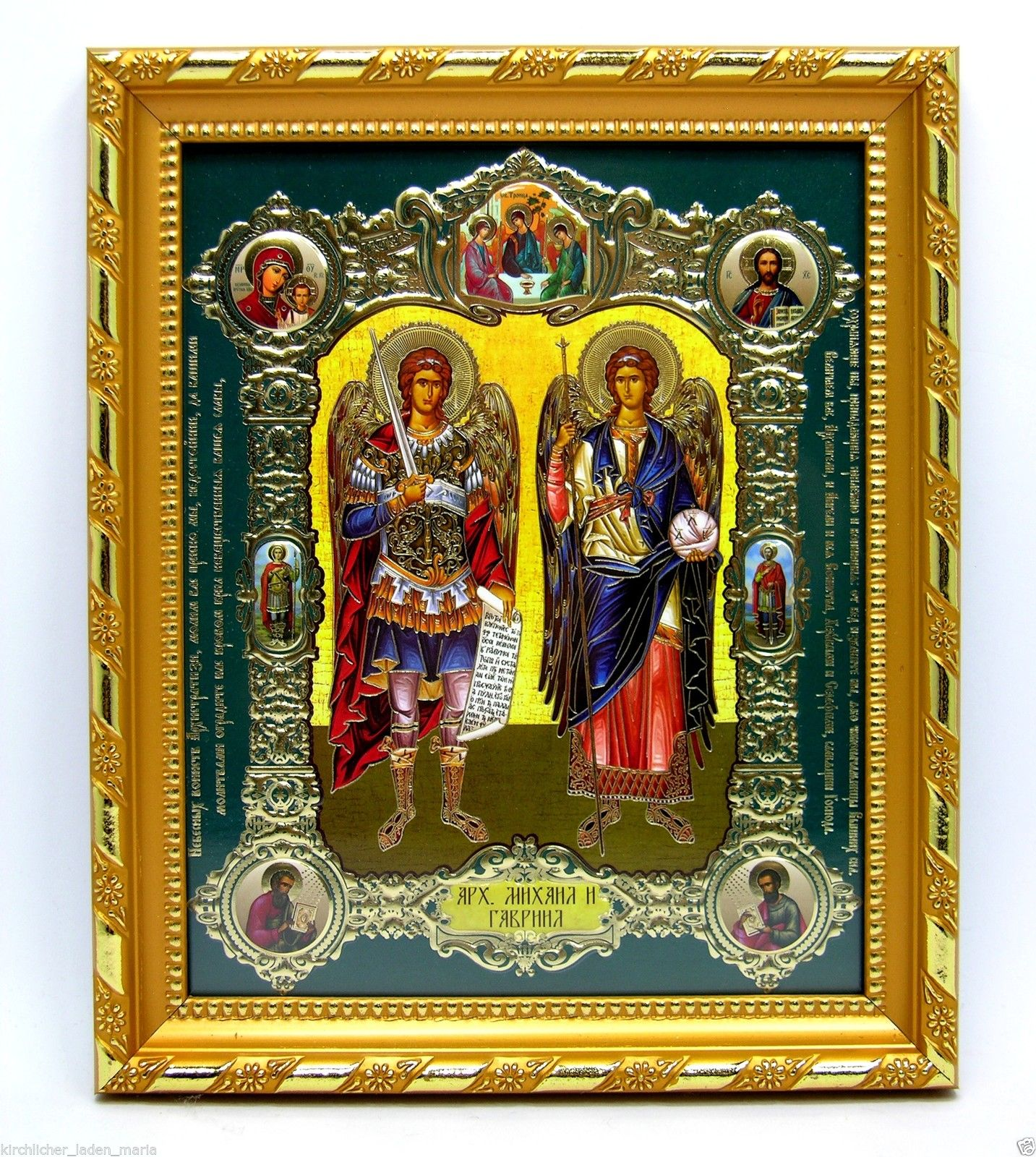 Icon Archangels Michael and Gabriel