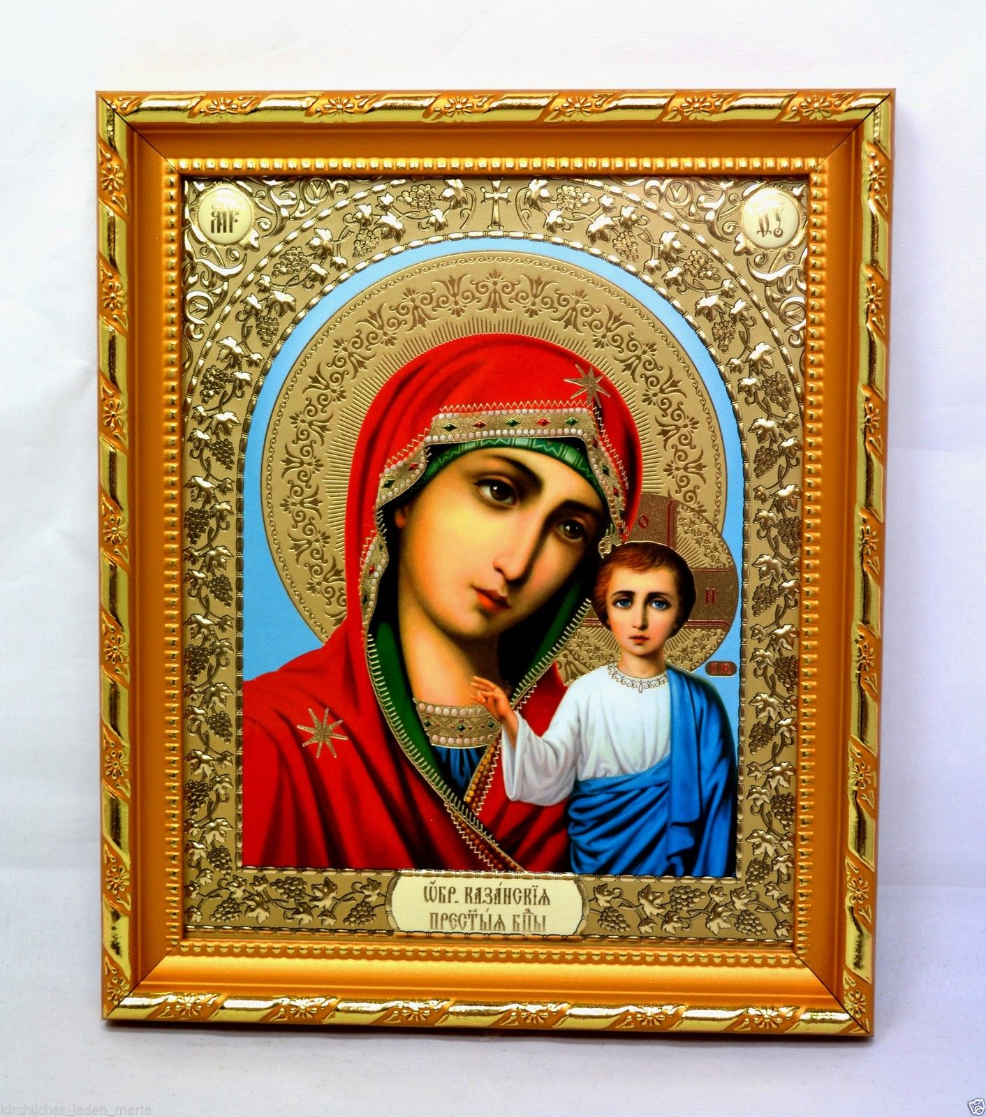 Icon  Our Lady of Kazan