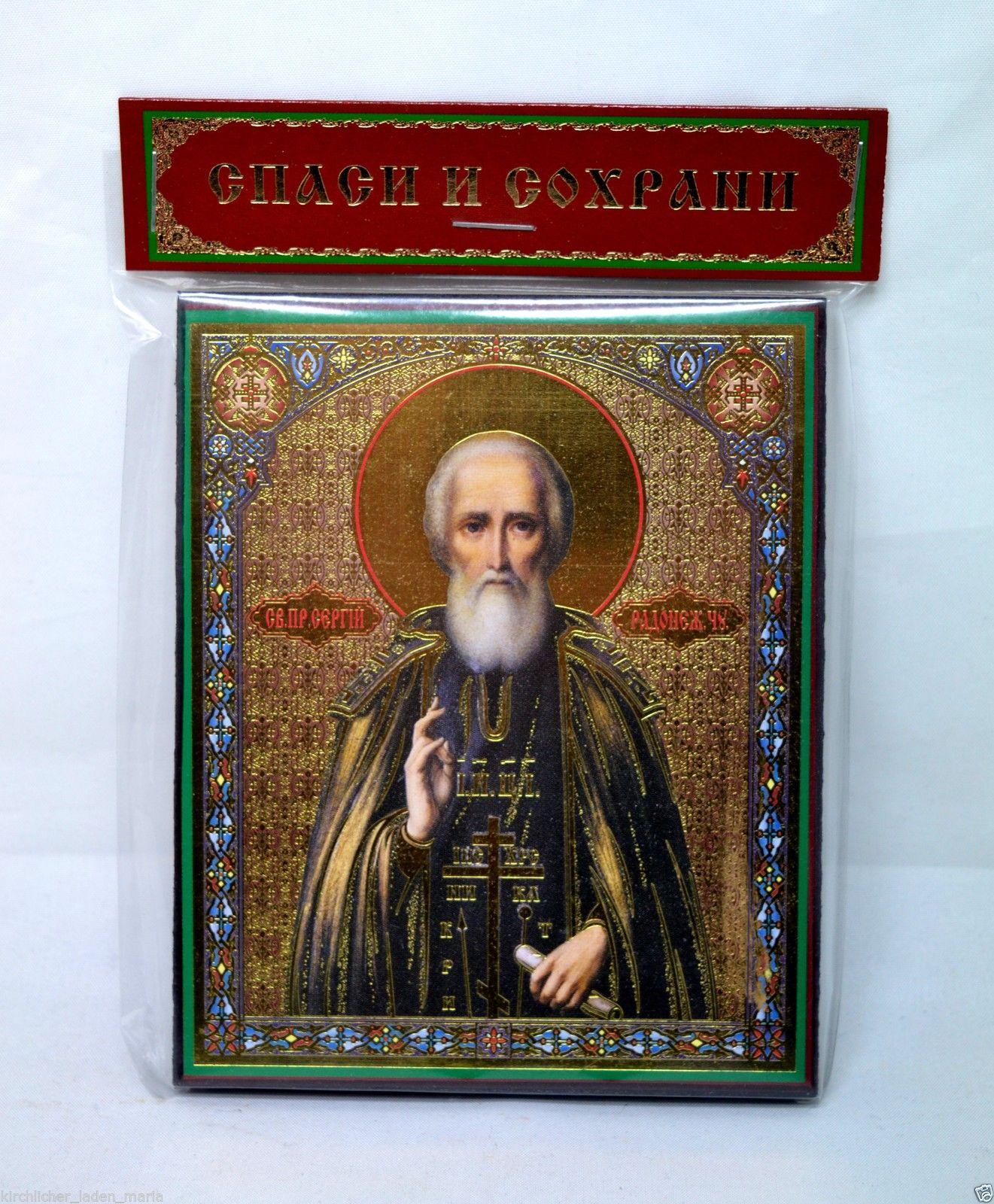 Icon holy Sergei Radonezh Sky