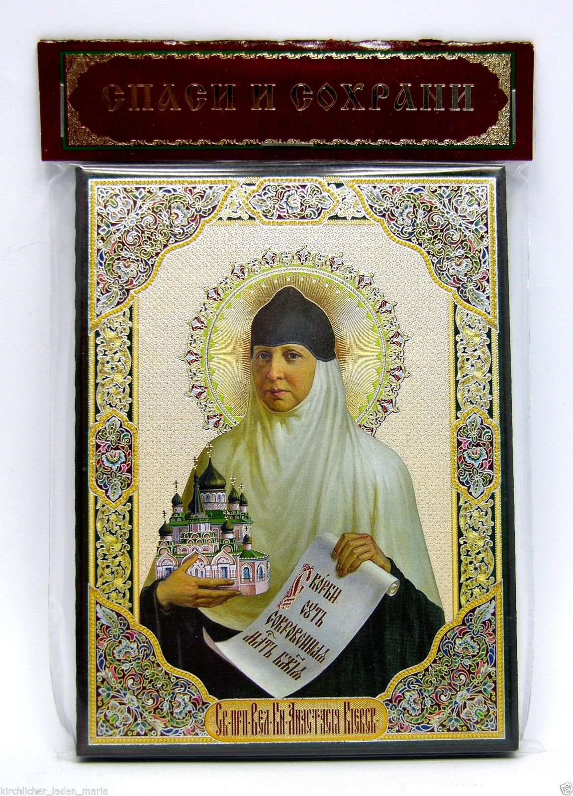 Icon holy Anastasija