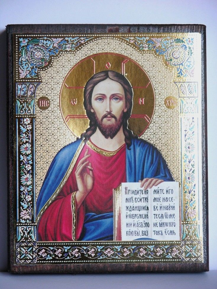 Icon Jesus Christ consecrated wood panel